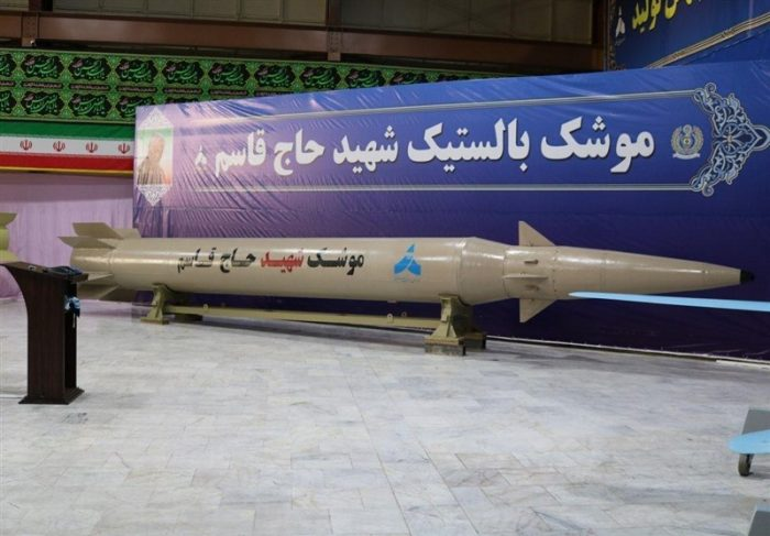Iran unveils homegrown long-range missiles