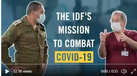 "WATCH: IDF runs ""Keter"" Corona ward in Rambam Hospital"