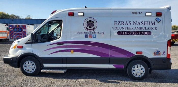 Ezras Nashim gets their first ambulance