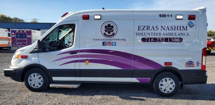 Ezras Nashim gets their first ambulance