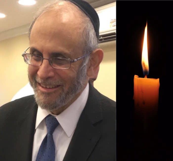"""BD""""E Rabbi Yehuda Kelemer"""