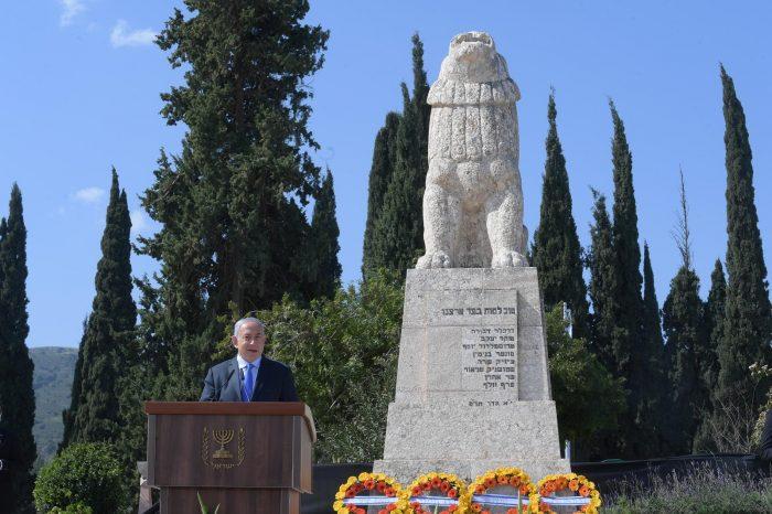 Netanyahu Sends Purim Message to Iran